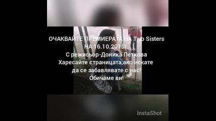 Трейлър на Cover - Black Magic Two Sisters