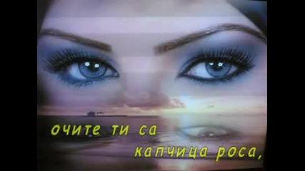 Песен за теб - Дамян Дамянов