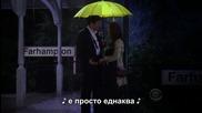 How I Met your Mother S09e24 *с Бг субтитри* Hd Край на сериала част 2