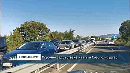 Огромно задръстване на пътя Созопол-Бургас