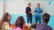 """Учител накара класа си да разсъждава по темата """"От Гергана до Гери Никол"""""""