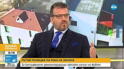 Калин Георгиев: Пътните полицаи от разследването на NOVA са нарушили Етичния кодекс на служителите н