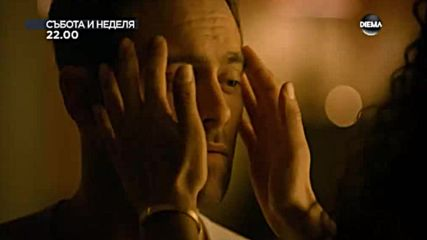 """Тринайсет"" – нов сериал в събота и неделя по DIEMA"