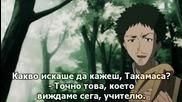 Bg Sub - Shikabane Hime Kuro - Епизод 1