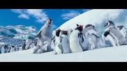 3/4 * Бг Аудио * Весели Крачета 2 (2011) Happy Feet 2 [ H D ]