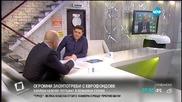 Томислав Дончев: 96 осъдени за измама с европейски средства за година