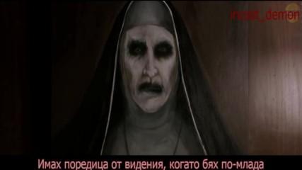 The Nun Trailer (2018) [бг Субс]