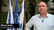 Israel: Ministry of Defence launches new spy satellite