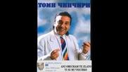 Tomi Chinchiri - Teb te nqma znachi nqma men