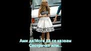 I learned from you 1еп. (суперпомощ!...)