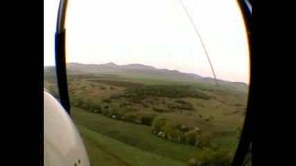 Полет на Сливница