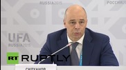 Russia: NDB to focus on infrastructural development - FinMin Siluanov