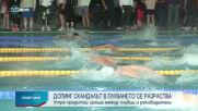 Спортни новини на NOVA NEWS (24.02.2021 - 21:00)