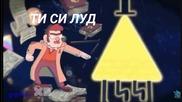 Гравити Фолс комикс С04 Е13