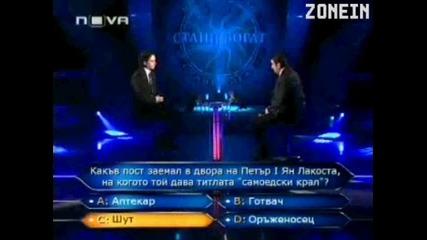 Стани богат - 16.02.2011 - Иво Златанов - част 2