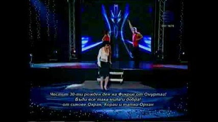 Полина - Ще Те Изгубя (новогодишна Виелица