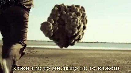 Превод* Nicko Nikos Ganos - Say my name (official Video) Hd