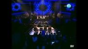 Поли Генова и Групите - На Инат | X Factor България