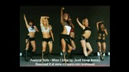 When I Grow Up - Pussycat Dolls Acek Dance Remix