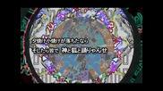 Kagamine Rin and Len - Miketsu no Matsuri - Vocaloid