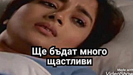 Сезони на Съдбата Епизод 323