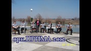 орк. Прима - Магданоз кючек 2012
