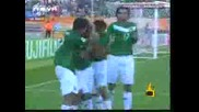 Госпоради На Ефира - Футболни Коментари
