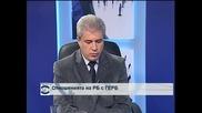 Анна Кръстева: Възможна е коалиция между ГЕРБ, РБ и Патриотичния фронт