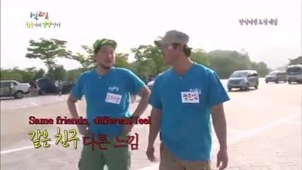 [ Eng sub ] 1 Night 2 Days S2 - Episode 78