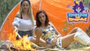 Секси мадами ОПЪВАТ палатка и палят ОГЪН...на токчета