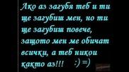 Galena i Boris Dali Naspa li se lube le