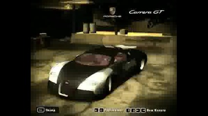 Best Of The Best Cars In Nfsmw