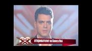 X Factor Bulgaria - Васко Василев