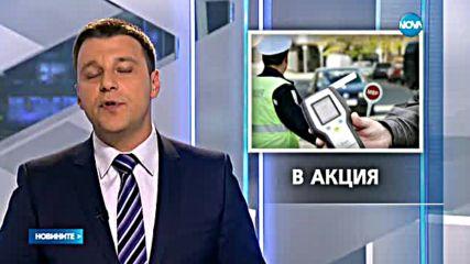 197 автомобила са проверени при спецакция в София
