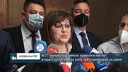 БСП: Бихме подкрепили правителство на втората политическа сила при определени условия