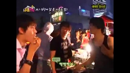 Zea Kwanghee funny cut at Empire Kids Season 1