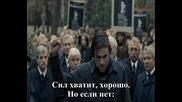 Jacek Kaczmarski - Prosty czlowiek (ру субтитри)