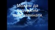 James Morrison - please dont stop the rain