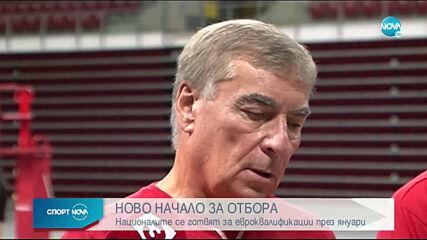Спортни новини (07.07.2020 - централна емисия)