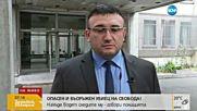 Полицията издирва млад мъж за убийство - изказване от СДВР