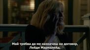 Отмъщението Сезон 4 Епизод 23 (с превод)