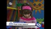 bTV 22.02.2008 - Малък коментар Къде отива зимата ?