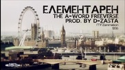 The A-word - Елементарен ( Demo Freeverse ) ( Zanimation / Nnz )
