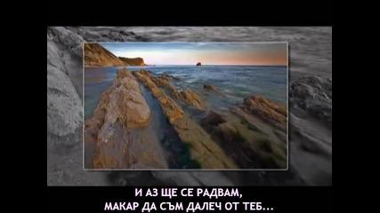 [превод] За себе си се погрижи / Xaris Varthakouris - Ton eauto sou na koitas