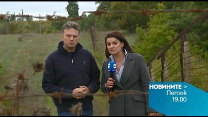 Ани Салич и Николай Дойнов на живо от българо-турската граница