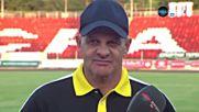 Джузепе Якини: ЦСКА е много добър отбор