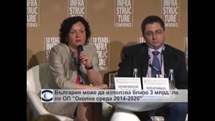 """България може да използва близо 3 млрд. лв. по ОП """"Околна среда 2014-2020"""""""