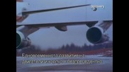 Свръхконструкции - Боинг 747 ( Част 4 )