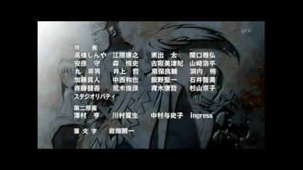 Nurarihyon no Mago Sennen Makyou ending 2