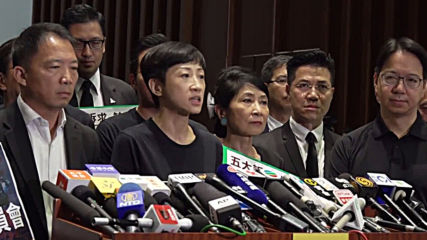Hong Kong: Lawmakers call for Carrie Lam to step down